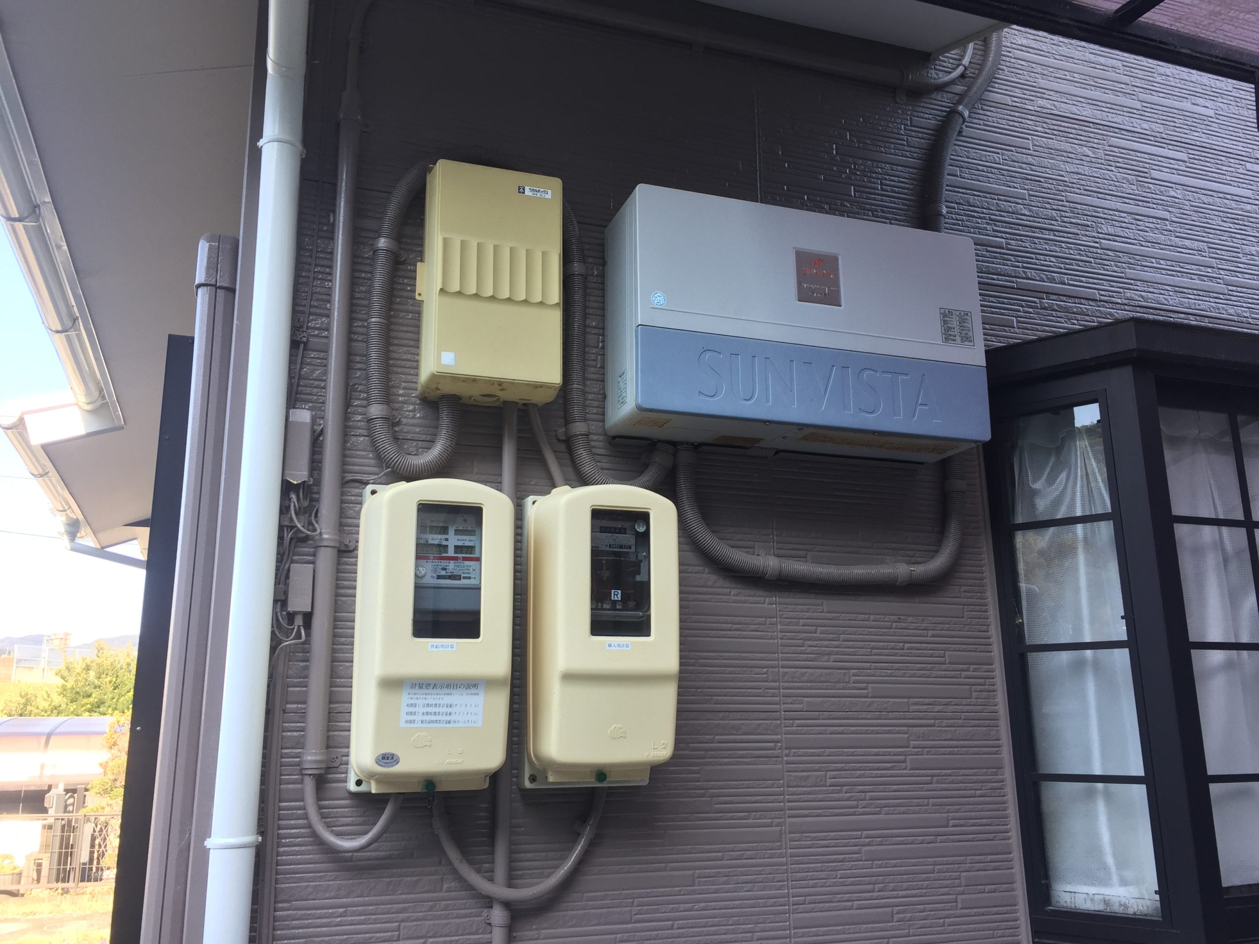 静岡県在住 K・T様⑥